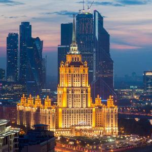 Московское Специальное Конструкторское Бюро